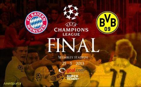 فینال جام حذفی آلمان فصل 2012-2013 بایرن مونیخ-دورتموند +اهدای جام و جشن قهر