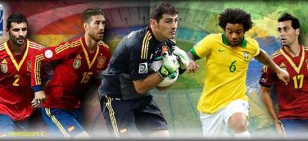 فینال جام کنفدراسون ها 2013  برزیل-اسپانیا +اهدای جام
