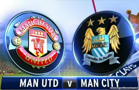 مسابقه  فوتبال بین منچستر یونایتد و منچستر سیتی .سوپر جام انگلیس 2011