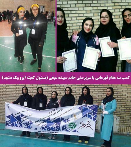 کسب سه مقام قهرماني ورزشکاران باشگاه زاکي