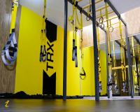 سالن تی آر ایکس مجموعه ورزشی زاکی