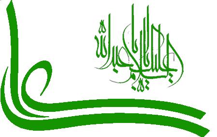 مهره زیبا ویژه عید غدیر خم