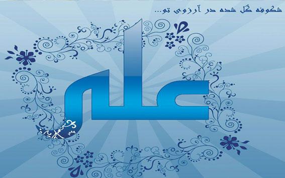 اآیا یارانه عید امسال 300هزار تومان شایعست bazarekhodro - صفحه 1167