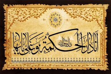 اآیا یارانه عید امسال 300هزار تومان شایعست عنوان دسته اسلامي-اسلامي - صفحه 6