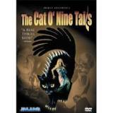 گربه 9 دم (جیمز فرانسیس کاس و کارل مالدن) (منو فعال، دوبله دوصدا) (1DVD)