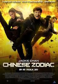 زودیاک چینی (جکی چان و الیور پلات) (DVD ورژن، دو صدا، ز ن فارسی)(1DVD)