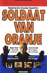 سربازی از هلند (روجر هاور و جرون کراد)(کیفیت عالی)(منو اصلی, دوصدا).