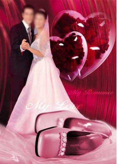 فون دیجیتالی عروس و داماد