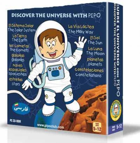 آموزش نجوم و علوم فضا برای کودکان به زبان فارسی
