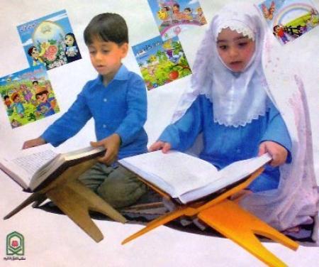 آموزش جزء 30 قران کریم مخصوص کودکان