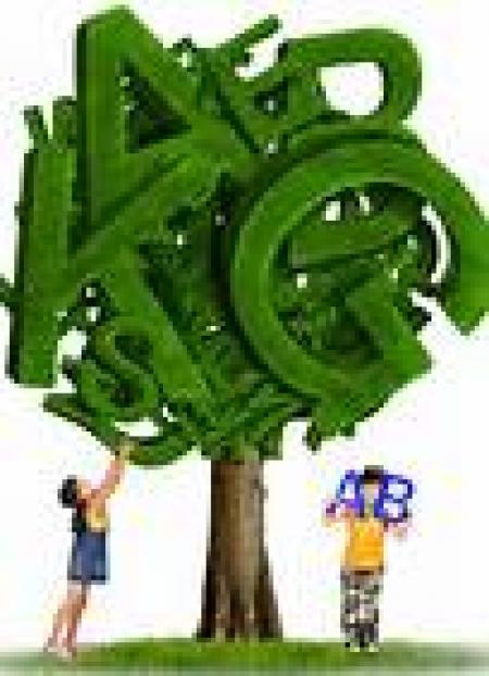 آموزش زبان کودکان با کیفیت عالی اصل