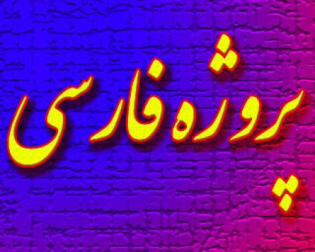 پایان نامه جاوا اسکریپت ( کاملترین بسته در ایران)