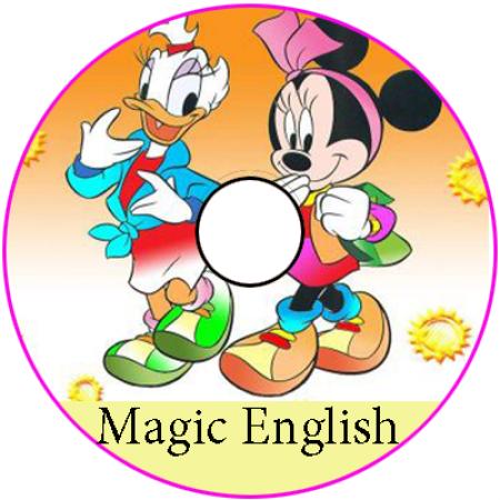 نرم افزار اموزش زبان برای کودکان Magic English