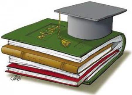 راهنمای تدوین و نوشتن پایان نامه دانشجویی ( کاملترین بسته در ایران)