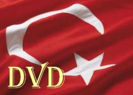 راهنمای بورس تحصیلی ازدانشگاههای معتبر ترکیه دررشته های پزشکی