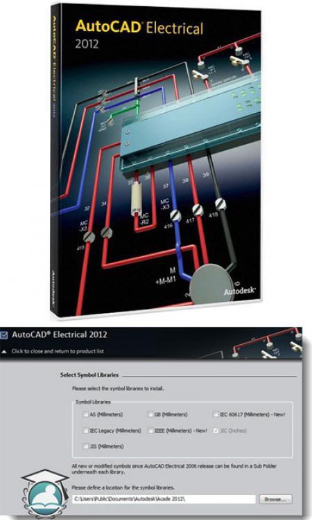 نرم افزار طراحی سیستم های کنترل الکتریکی AutoCAD Electrical 2012