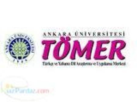 تومر:بسته یادگیری استانبولی