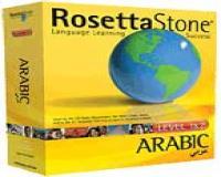 عربی درخواب+Rosetta Stone Arabic
