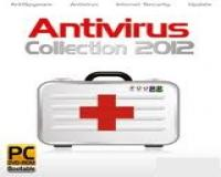 کامل ترین مجموعه آنتی ویروس2012