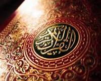 گلچین مجلسی قرآن 1