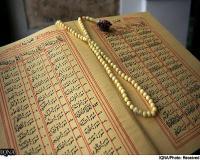 تلاوت دلنشین و زیبا دعای توسل