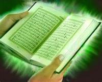 ترتیل کامل قرآن با صدای استاد پرهیزگار