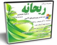 مجموعه 6 آنتی ویروس پرطرفدار 2011 به همراه آپدیت آفلاین