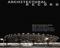 مجموعه کامل مجله های معماری