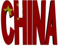 پکیج طلایی و کامل cdدوره کامل آموزش و مکالمه چینی