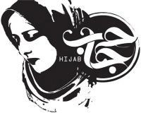 مجموعه کامل سخنرانی های تخصصی پیرامون مباحث عفاف و حجاب زنان