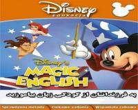 مجموعه کامل آموزشی زبان انگلیسی Disneys Magic English