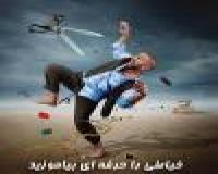 پکیج اختصاصی آموزش خیاطی حرفه ای معادل 24 سی دی فارسی