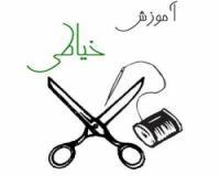 آخرین نسخه آموزش فارسی خیاطی حرفه ای
