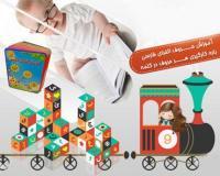 مجموعه آموزشی نرم افزار باغ الفبای فارسی به کودکان به صورت شعر