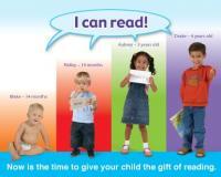 مجموعه اموزشی کودک شما می تواند بخواند