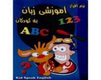 مجموعه آموزش زبان کودک