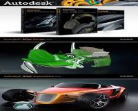 نرم افزار های طراحی صنعتی Autodesk Alias نسخه های 32 و 64 بیتی