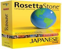 ژاپنی درخواب+Roseta Stone Japanese