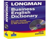 نرم افزار دیکشنری Longman ویژه لغات و اصطلاحات تجاری