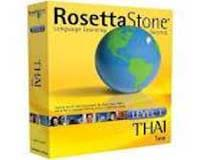 پکیج آموزش زبان تایلندی