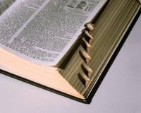 دیکشنری واژه نامه ( Vajenameh Dictionary )