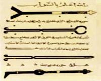 بسته زبان عربی درخواب+Rosetta Stone Arabic