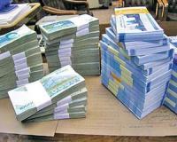 راهنمای کامل  فارسی بورس و خرید وفروش سهام دربورس