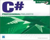 مجموعه ی چندین پروژه ی آماده سی شارپ C#