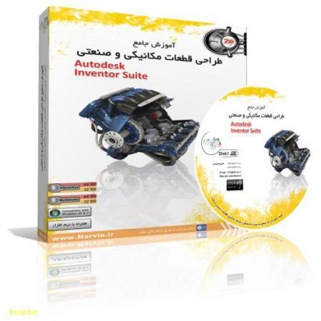 آموزش جامع طراحی و ساخت ماشین آلات صنعتی (Inventor)