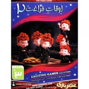 بازی PC DVD اوقات فراغت 2- Exciting Games Collection