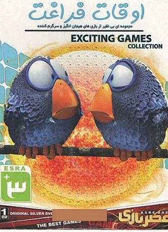 بازی اوقات فراغت - Exciting Games Collection