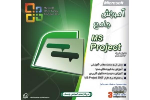 آموزش جامع MS Project