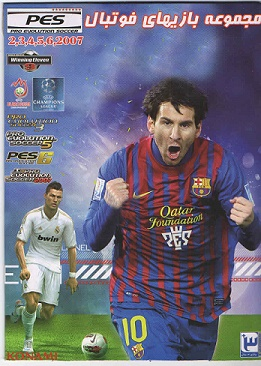 مجموعه بازی های فوتبالPES 2;3;4;5;6 2007
