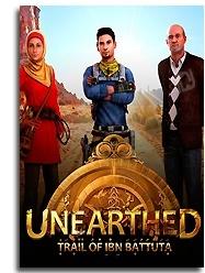 بازی  Unearthed:Trail of Ibn Battuta-   کشف: به دنبال ابن بطوطه